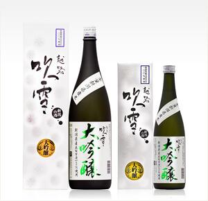 Sake Koshiji Fubuki Daiginjo