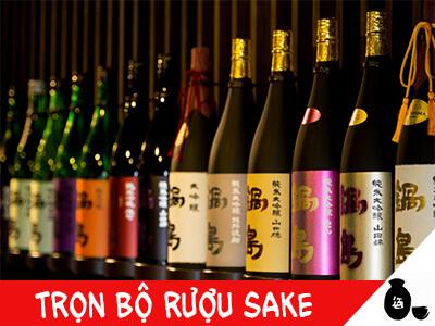 banner_sake (1)